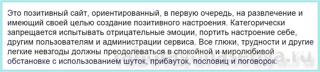 uh.ru