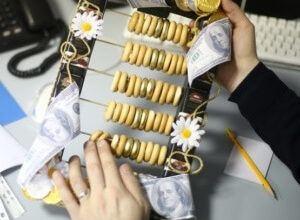 Photo of Заработок для женщин на мастер-классах