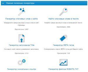 seo-audit-sajta-samostoyatelno