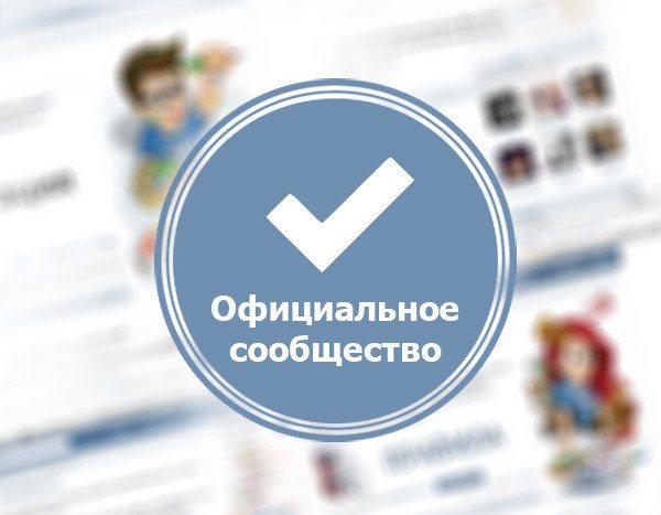 prodvizhenie-gruppy-vk-kak-ispolzovat-grafiku-dlya-privlecheniya-podpischikov